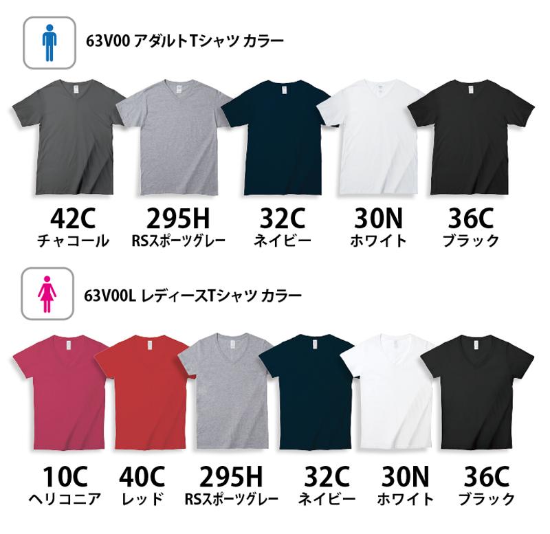 cc247ed9b5b80 オリジナルTシャツ・クラスTシャツの制作