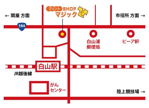 プリントショップマジック新潟店地図