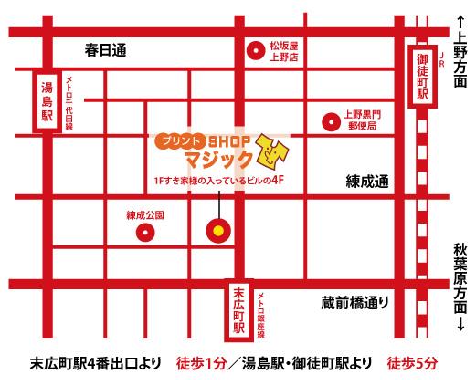 プリントショップマジック東京店地図